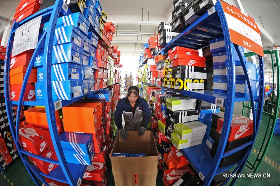 11 ноября -- праздник для китайских шопоголиков