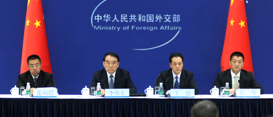 Председатель КНР посетит Латинскую Америку и примет участие в саммите лидеров экономик АТЭС в Лиме
