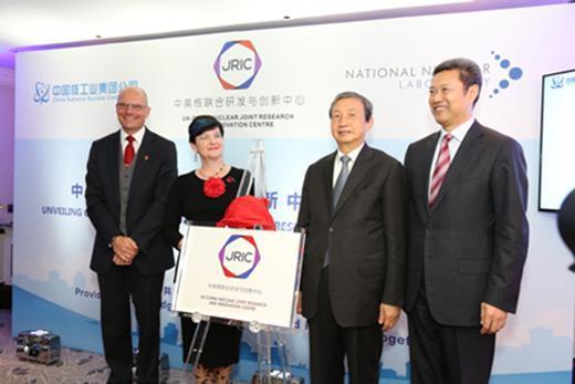 В Лондоне открыли совместный британско-китайский исследовательский центр ядерной энергетики