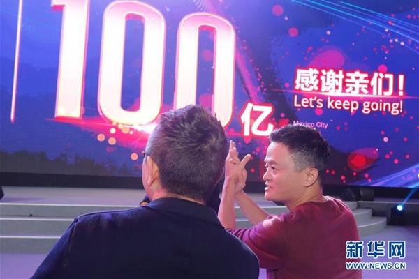 """قيمة التداول بلغت 35 مليار يوان في ساعة واحدة على موقع التسوق عبر الإنترنت """"تي مول"""""""