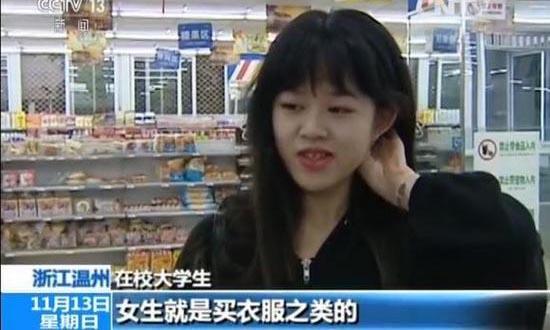 视频贷乱象v视频:大学生因无力自杀偿还_校园孙茗露新闻图片