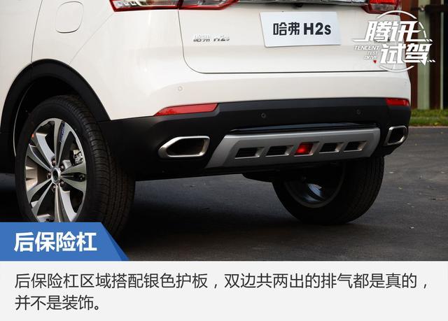 尾部造型饱满,大量横向线条让哈弗H2s增加了视觉拉伸感,顶部的扰流板则和高位刹车灯为整车设计突出前卫时尚的元素。相比于蓝标版的尾部造型,红标版H2S的造型显得更加圆润,整体感觉更加稳重。尾灯造型与车身棱线相互配合,内部结构线条分明,LED光源点亮后会非常醒目,辨识度很高。后保险杠区域搭配银色护板,双边共两出的排气都是真的,并不是装饰。