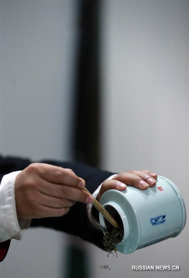 Во Франкфурте открылся Центр китайской чайной культуры