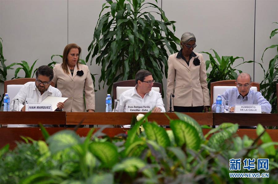 Termina guerra de 52 años en Colombia