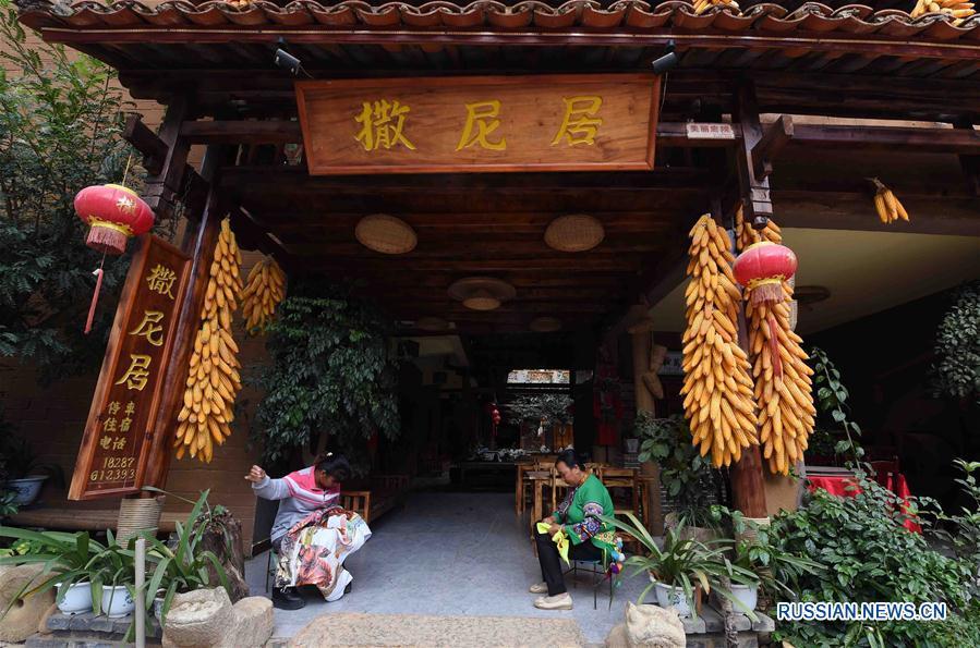 Развитие туристического бизнеса в деревне Сяньжэньдун