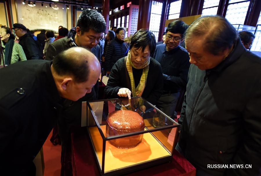 В Пекине открылась Выставка шедевров китайского лакового искусства