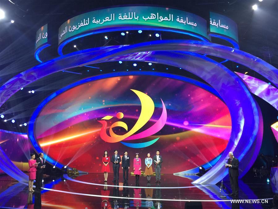 В Пекине подвели итоги Второго всекитайского конкурса по арабскому языку