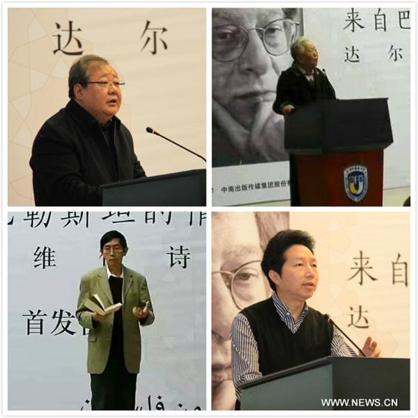 في أعلى من جهة اليسار: نائب رئيس اتحاد كتاب الصين جيدي ماجيا   في الأعلى من جهة اليمين: جونغ جي كونغ البروفسور بجامعة بكين   في الأسفل من جهة اليسار: بي داو الشاعر الصيني الكبير   في الأسفل من جهة اليمين: ليو تشينغ هوا رئيس التحرير لمجموعة تشونغنان للنشر ووسائل الإعلام