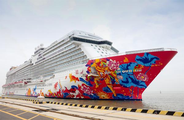 亚洲最豪华邮轮广州南沙港首航 高18层可载34