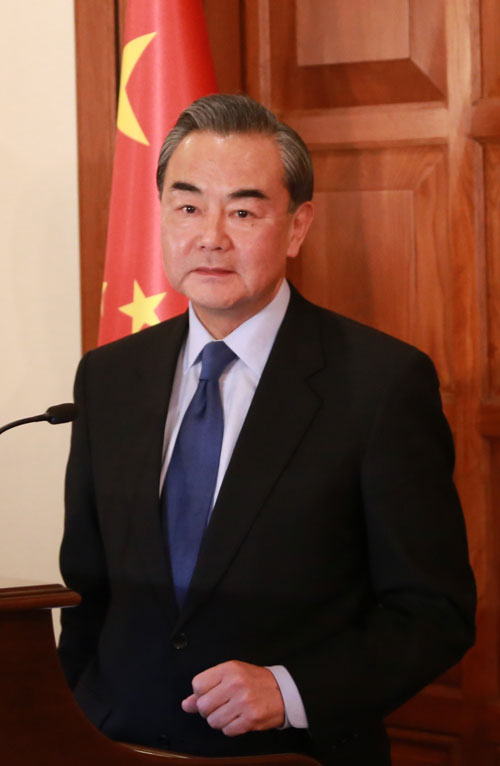 Chinese Foreign Minister Wang Yi has said China is willing to work with the administration of U.S. President-elect Donald Trump to improve relations.