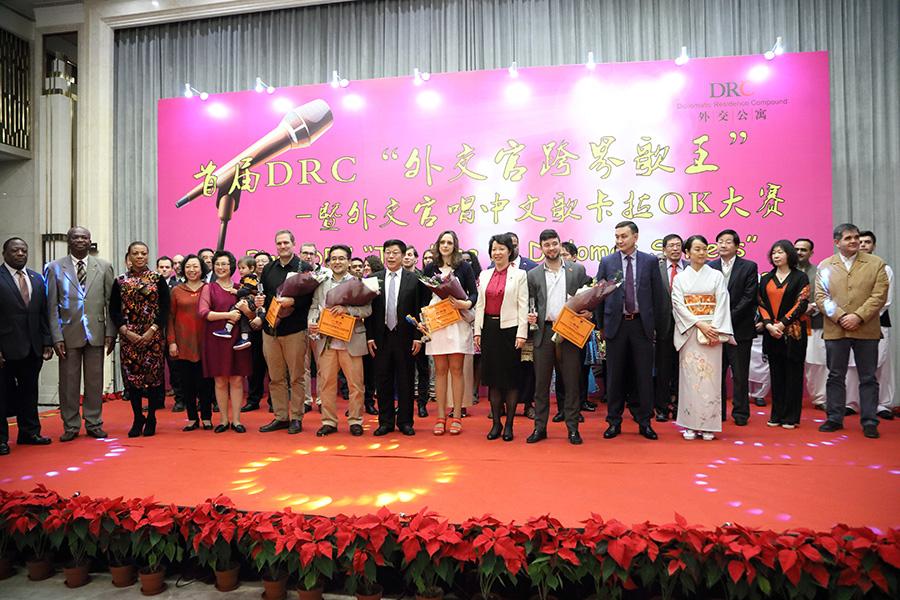 Представители посольств в Пекине приняли участие в песенном конкурсе