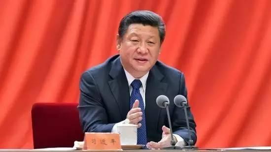 习近平出席十八届中央纪委五次全会并发表重要讲话。