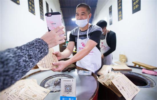 Le tourisme à Wuzhen profite des Big Data