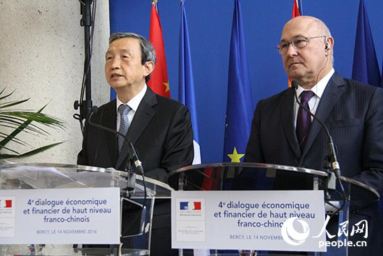 China and France have agreed to deepen cooperation in finance, trade and investment at their High Level Economic and Financial Dialogue. Chinese Vice Premier Ma Kai co-chaired the forum with French Minister of Finance Michel Sapin in Paris on Monday.