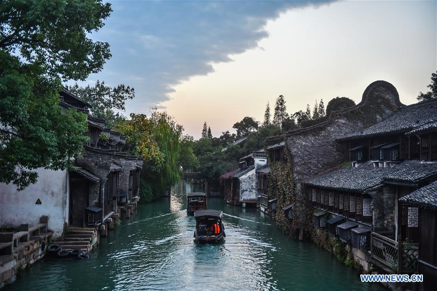 Photo taken on Nov. 15, 2016 shows the scenery of Xizha in Wuzhen, east China