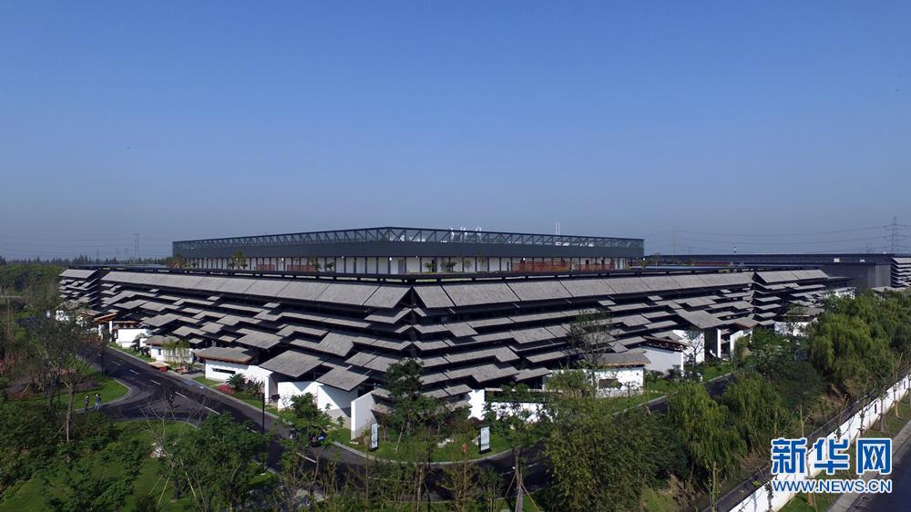 Présentation de la ville hôte Wuzhen