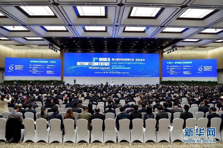 افتتاح مؤتمر الإنترنت العالمي في بلدة وو تشن شرق الصين