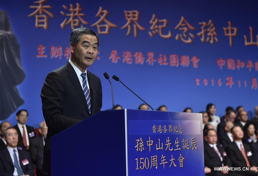 Leung Chun-ying, Chief Executive of Hong Kong Special Administrative Region (SAR), addresses a large-scale event commemorating the 150th anniversary of Sun Yat-sen