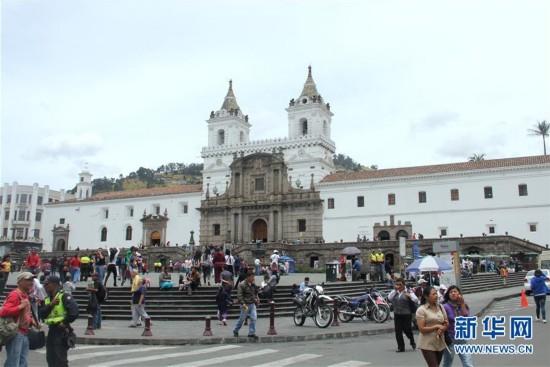 Viste en Equateur, au Pérou et au Chili