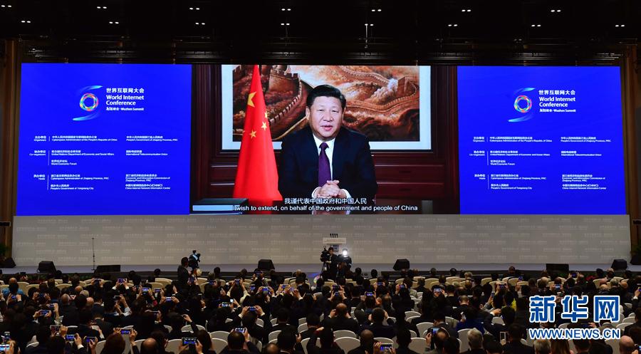 شي جين بينغ يلقي كلمة عبر الفيديو في حفل افتتاح مؤتمر الإنترنت العالمي الثالث