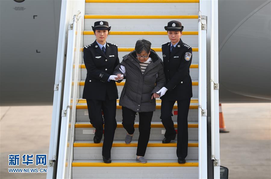 Une criminelle notoire se rend aux autorités chinoises