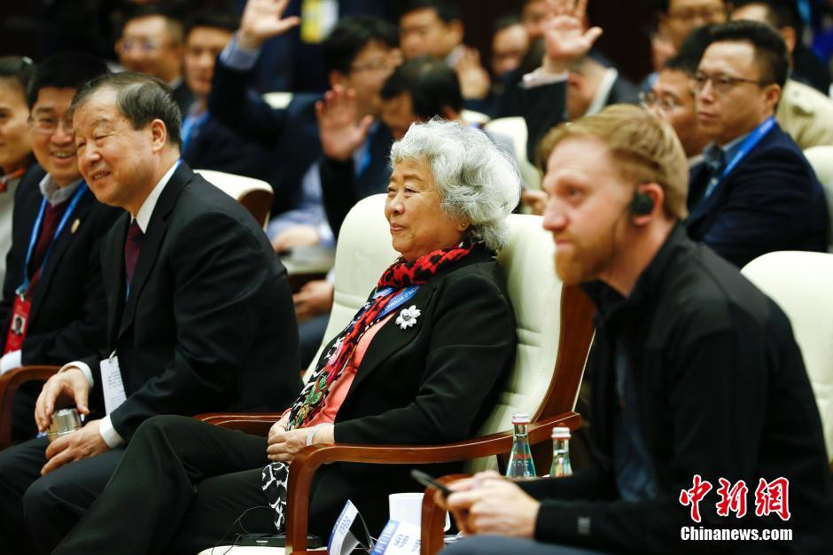 صورة أرشيفية: المؤتمر العالمي الثاني للإنترنت