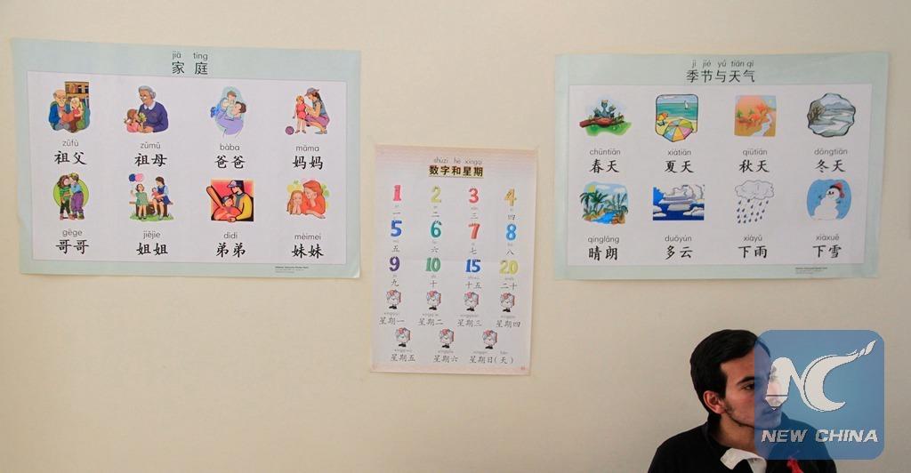 Les Instituts Confucius aident les Latino-Américains à apprendre la langue et la culture chinoises