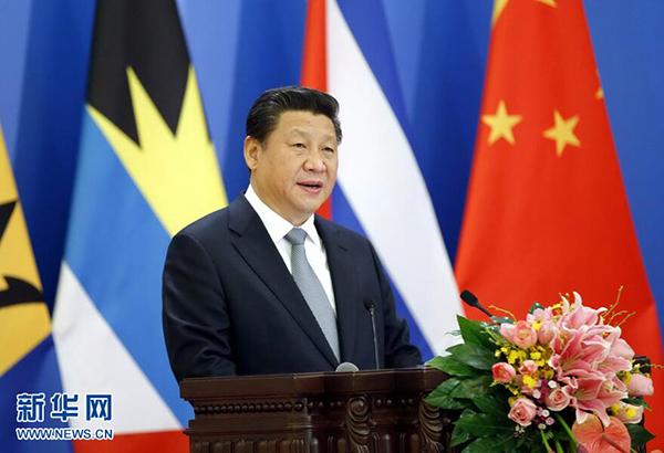 2015年1月8日,中国-拉美和加勒比国家共同体论坛首届部长级会议在北京人民大会堂金色大厅隆重开幕。中国国家主席习近平出席开幕式并发表题为《共同谱写中拉全面合作伙伴关系新篇章》的重要讲话。新华社记者鞠鹏摄