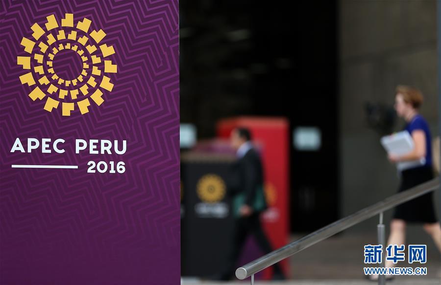 Au Pérou, la Chine devrait montrer l