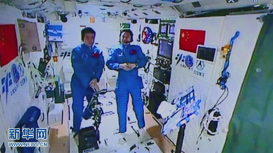 Перед отстыковкой тайконавты завершили все работы на орбитальном модуле