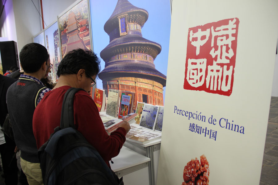 A China-themed book exhibition kicks off on November 16, 2016, in Ecuador