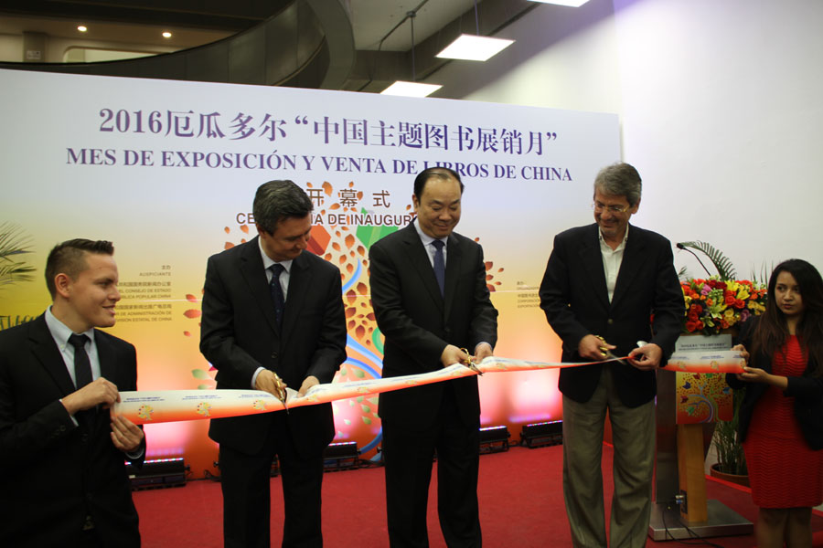 The opening ceremony of the China-themed book exhibition in Quito, Ecuador on November 16, 2016. [Photo: CRIENGLISH.com]