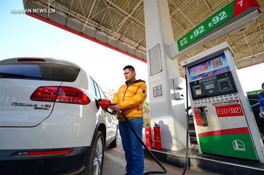 Китай произвел крупнейшее в 2016 году снижение цен на бензин и дизельное топливо