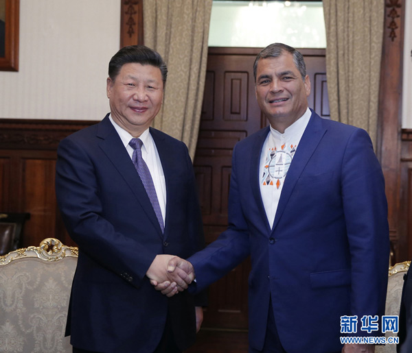 China and Ecuador agreed on Thursday to lift bilateral ties to a comprehensive strategic partnership.