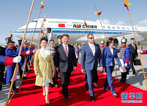 Chinese President Xi Jinping has begun a state visit to Ecuador. It