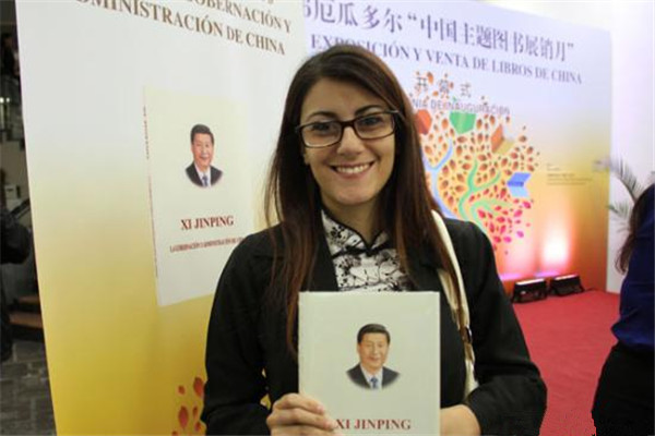 "Among the books is one by President Xi Jinping, entitled ""Xi Jinping: The Governance of China"", which has been translated into English, French, Russian, Arabic, Spanish, Portuguese, German and Japanese."