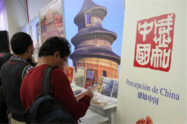 On display at the month-long book fair are books on politics, the economy and Chinese culture.