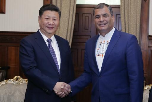Си Цзиньпин находится с государственным визитом в Эквадоре
