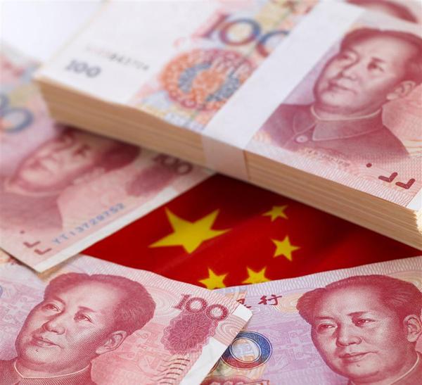 La Banque populaire de Chine déprécie le yuan