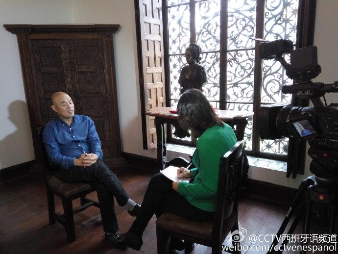 Jiang Qiang