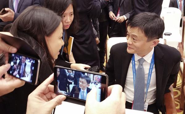Les avancées présentées lors de la conférence de Wuzhen