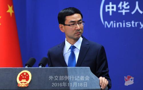 China respalda reglas comerciales basadas en negociaciones abiertas