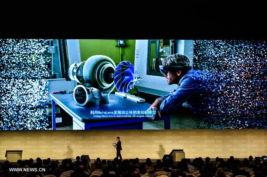 A representative of Microsoft introduces HoloLens technology during a release ceremony of world leading internet scientific and technological achievements at the 3rd World Internet Conference in Wuzhen, east China