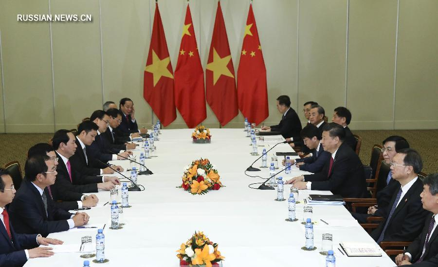 Си Цзиньпин встретился с президентом Вьетнама Чан Дай Куангом