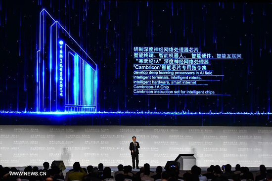 A representative of the Institute of Computing Technology of the Chinese Academy of Sciences introduces Cambricon-1A Chip during a release ceremony of world leading internet scientific and technological achievements at the 3rd World Internet Conference in Wuzhen, east China