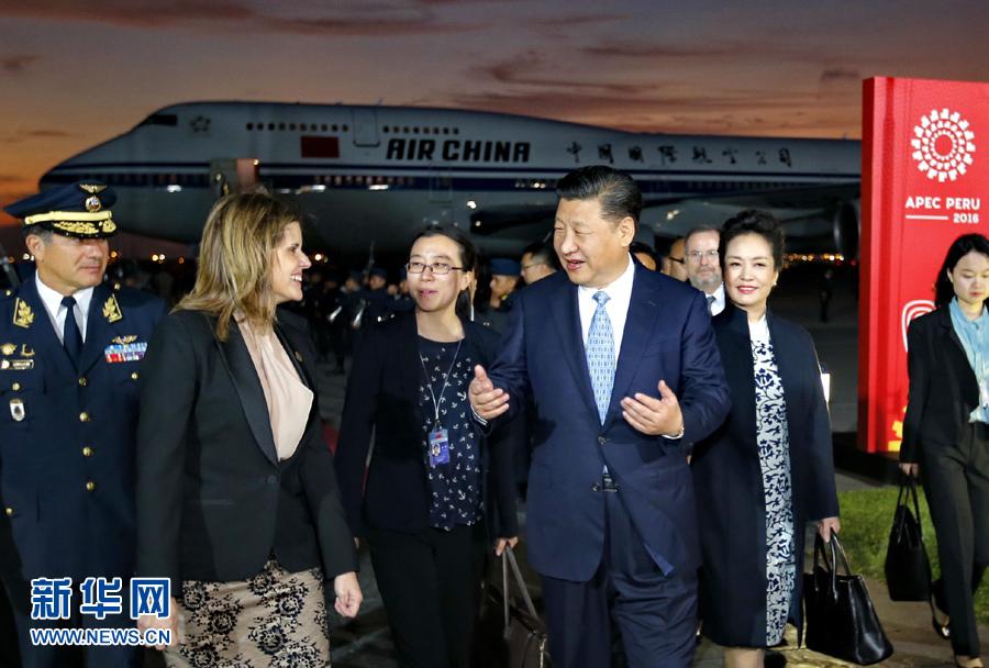 Председатель КНР прибыл в Перу с государственным визитом