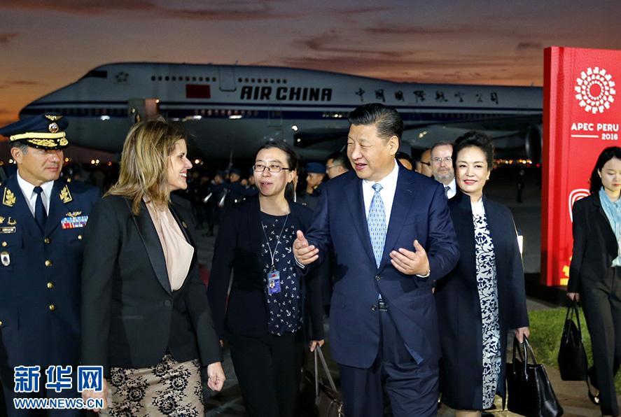Les dirigeants arrivent à Lima
