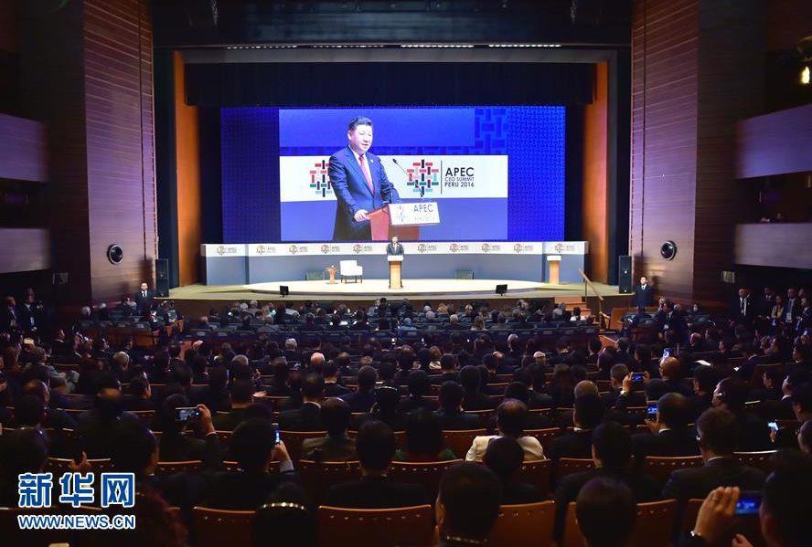 Le président Xi parle du développement régional intégré