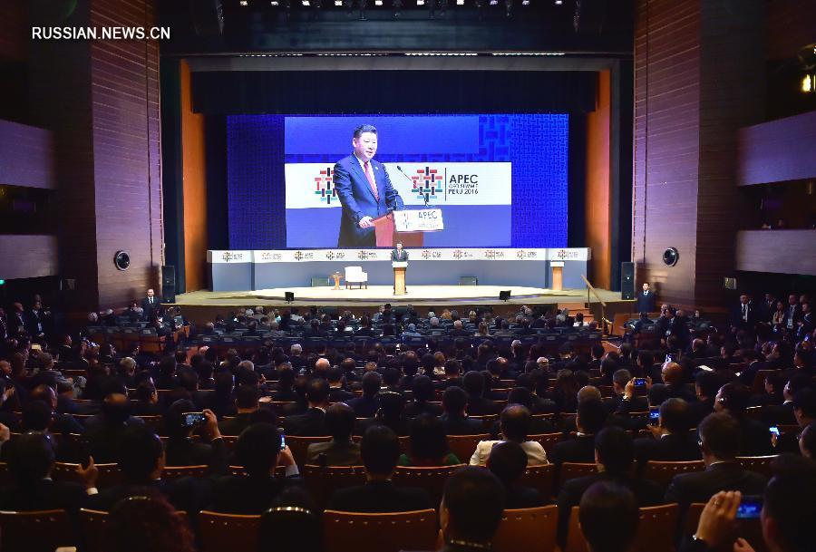 Си Цзиньпин призвал к продвижению формирования Азиатско-Тихоокеанской зоны свободной торговли