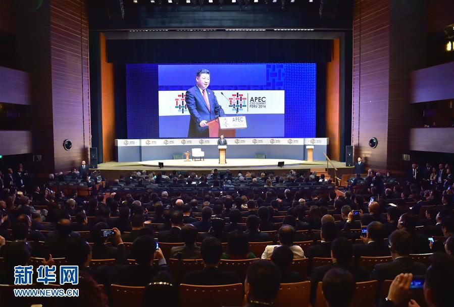 Xi hace un llamamiento para un desarrollo integrado de Asia-Pacífico
